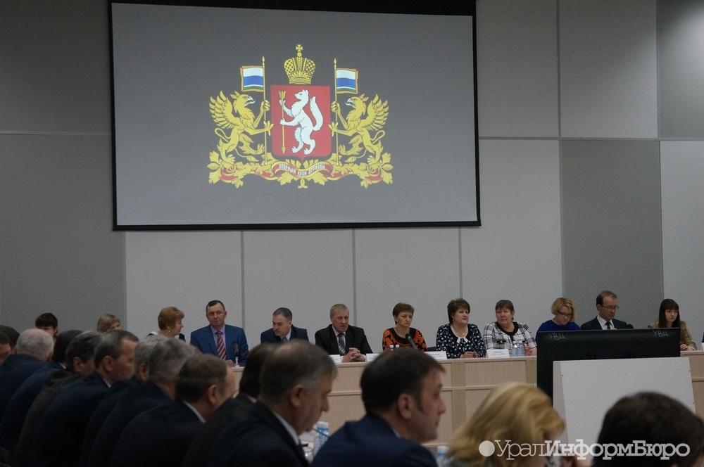 1-ый вице-губернатор Свердловской области Владимир Тунгусов пожаловался нанехватку квалифицированных мэров