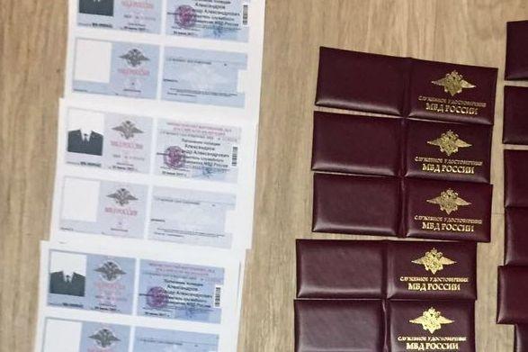 ВЕкатеринбурге задержали торговца «корочками» МВД иФСБ