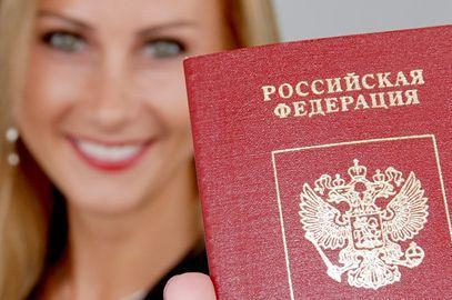 Из-за Майдана Россия может упростить получение гражданства РФ для этнических русских Российская партия ЛДПР...
