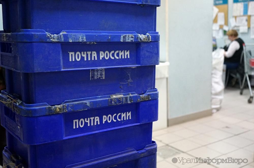 В Российской Федерации может появиться цифровой кодекс