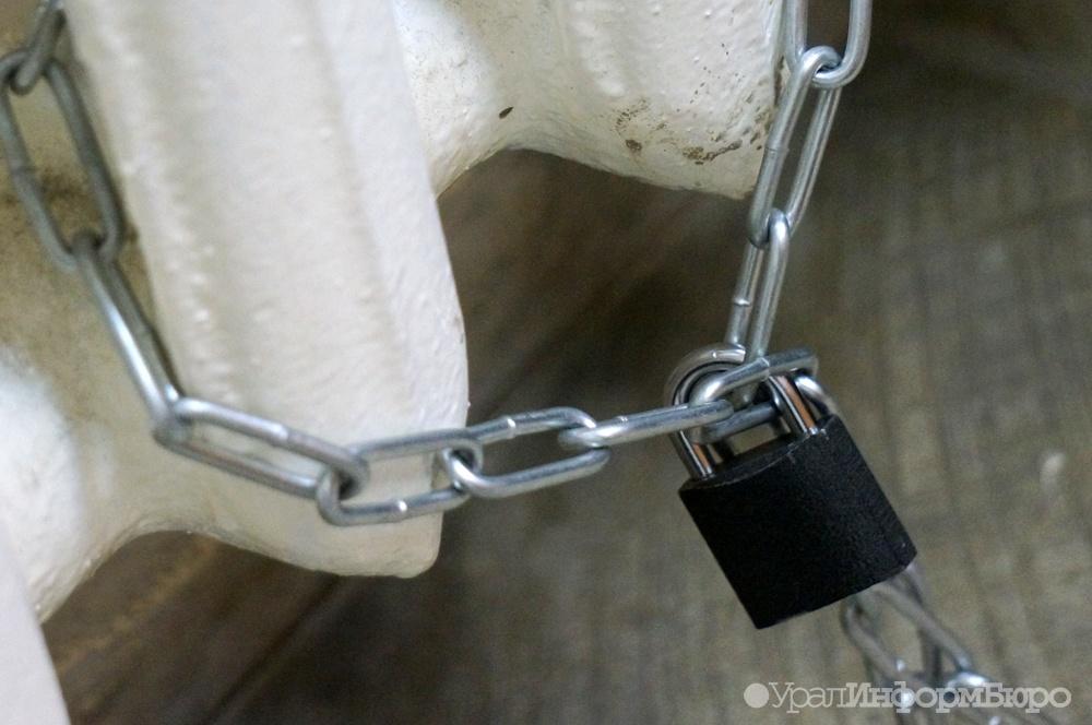 Неизвестные устроили пытки начальнику УПФР Артемовского Сегодня в09:35