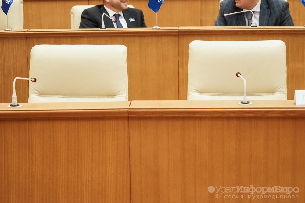 Вфинал конкурса надолжности свердловских министров вышли шесть человек