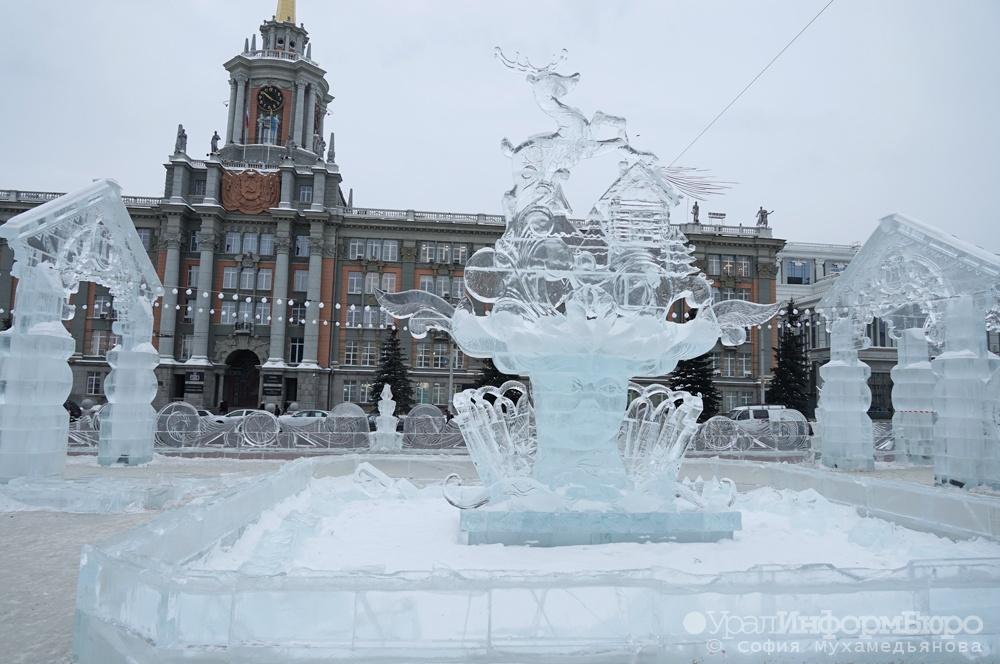 Следующий ледовый городок посвятят 295-летию Екатеринбурга