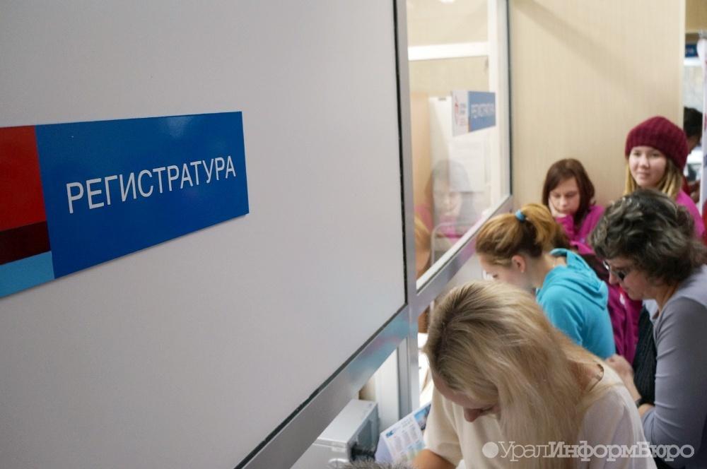 Шумков нашел в Кургане пустые поликлиники