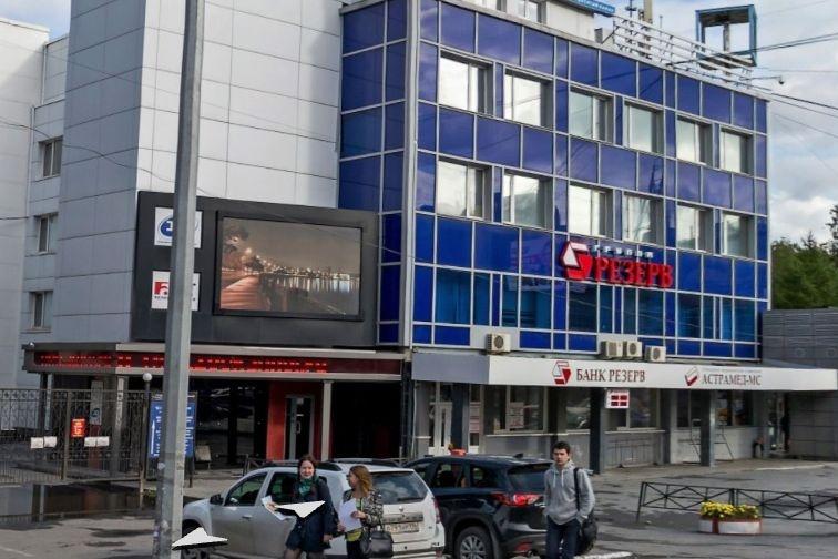 ЦБотозвал лицензию учелябинского банка «Резерв»