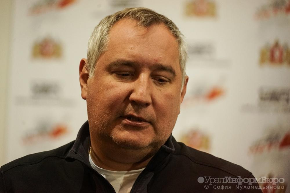 Дмитрия Рогозина могут назначить напост полпреда президента в основном федеральном округе