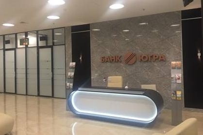 АСВ начнет выплаты вкладчикам банка «Югра» не позже 24июля