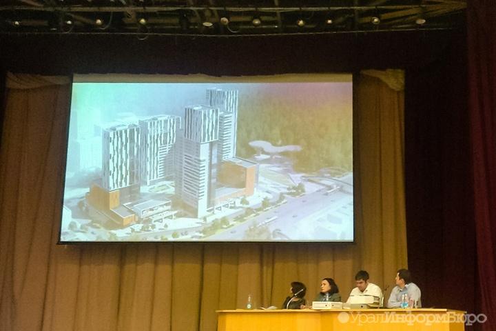 Свердловский Минстрой отвергнул проект застройки у«Каменных палаток»