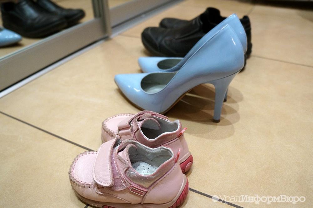 Обувь в Российской Федерации вырастет вцене