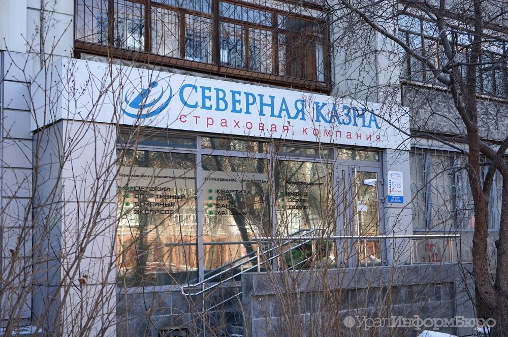 Свердловский облсуд втри раза сократил срок лишения свободы для Александра Меренкова