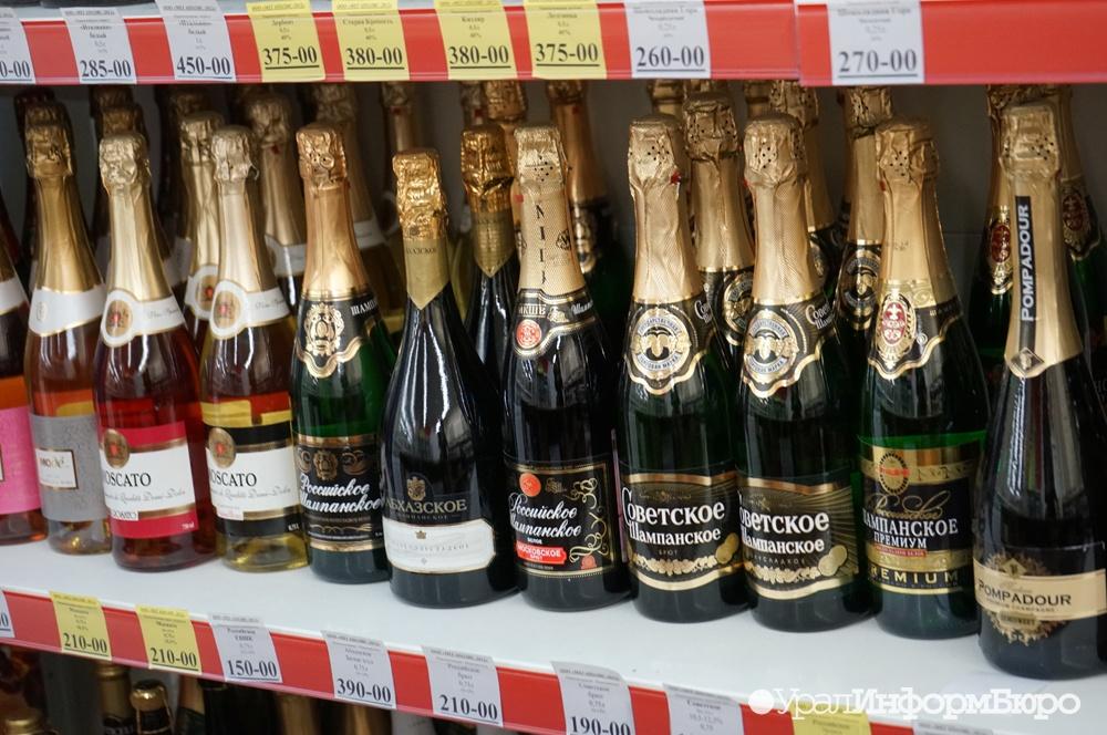 Специалисты «Росконтроля» выбрали самое пикантное и высококачественное шампанское