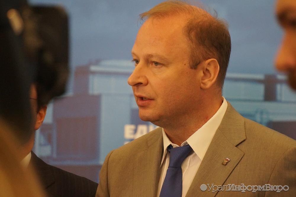 Виктор Шептий избран первым вице-спикером регионального парламента