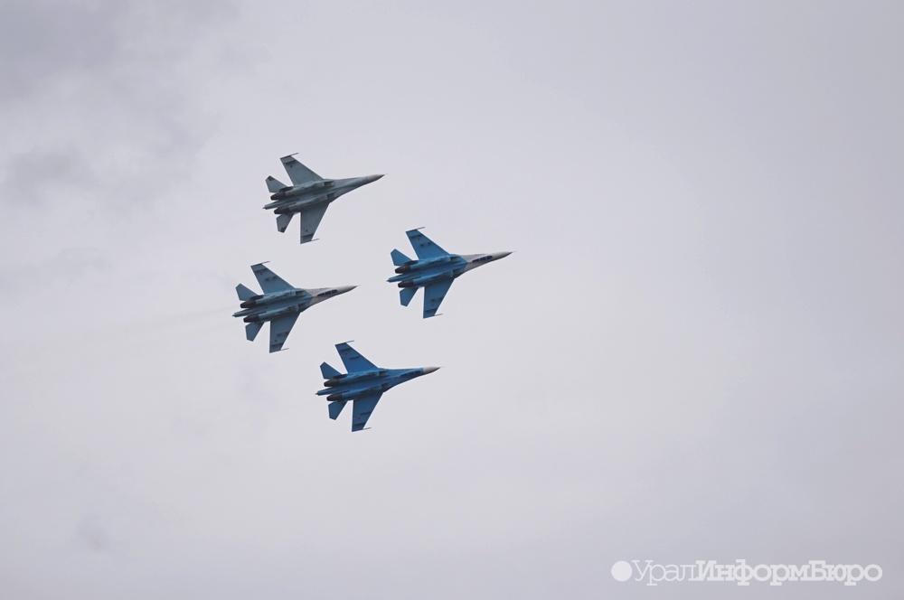 Самолетов небудет: Минобороны отказало Екатеринбургу ввоздушном шоу напараде Победы