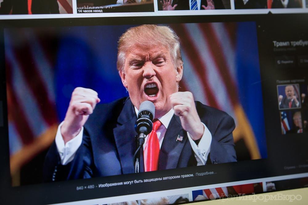 Трамп проговорился санкциями США добиваются пользы для себя