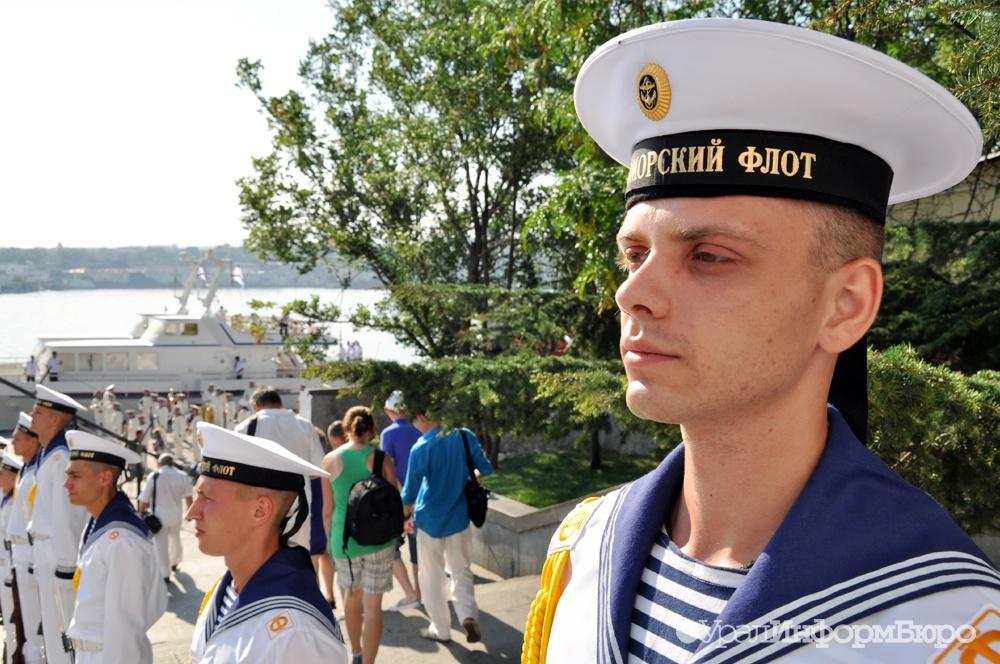 Как выглядит морская форма россии севастополь фото