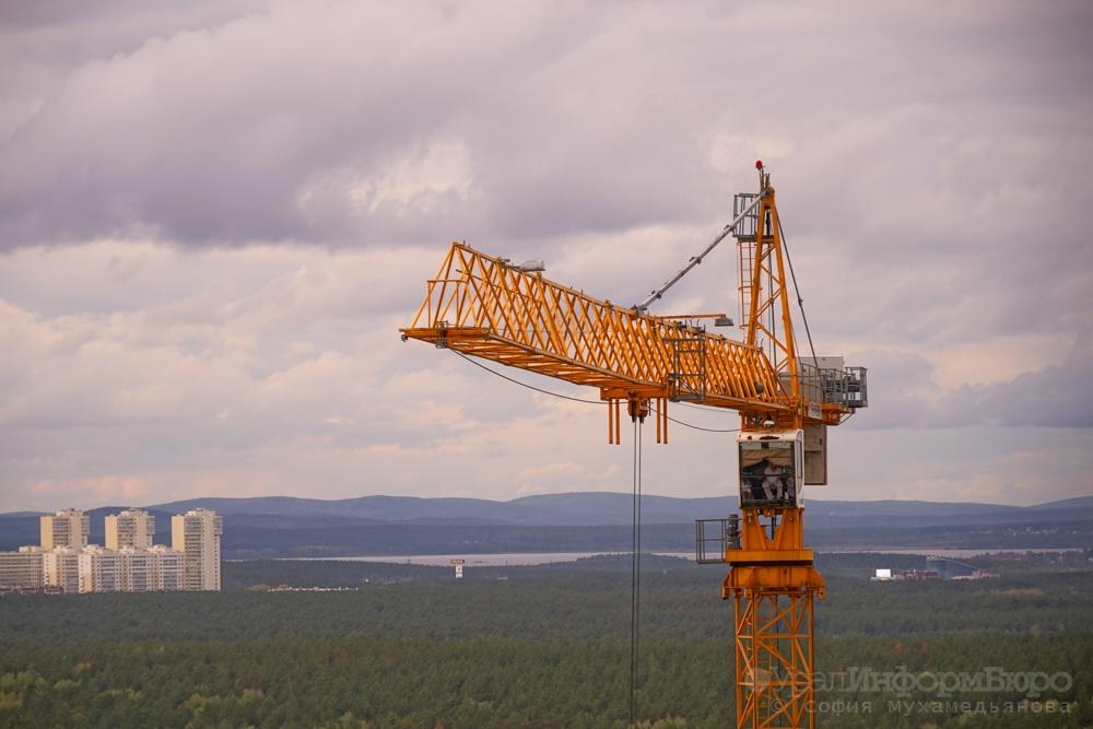 Свердловский парламент вернул градостроительные полномочия Екатеринбургу
