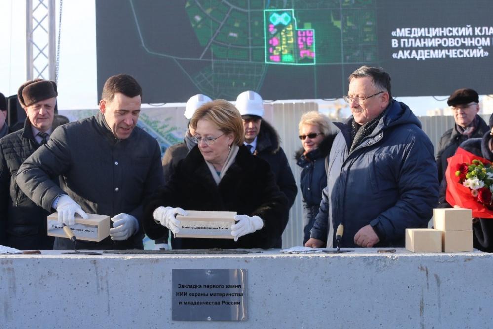 Какие заведения посетит вЕкатеринбурге руководитель Министерства здравоохранения Вероника Скворцова
