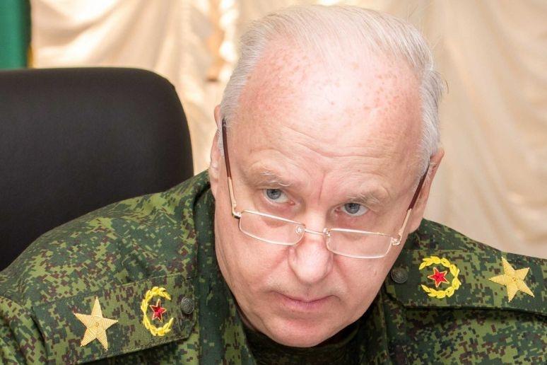 Бастрыкин объявил осоздании Криминалистического центра