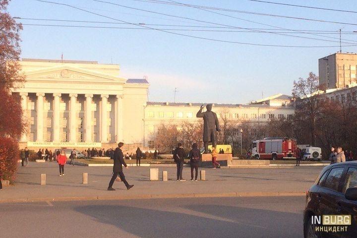 Эвакуировали Уральский федеральный институт иобщежитие вЕкатеринбурге