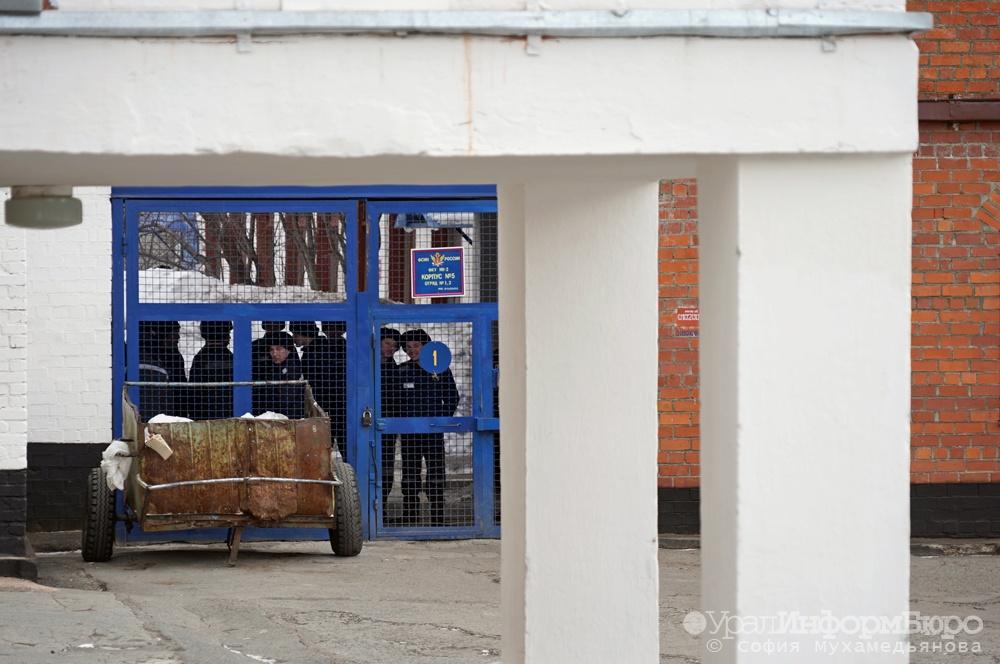 Юриста подозревали вовзятке сотрудникуИК вСвердловской области