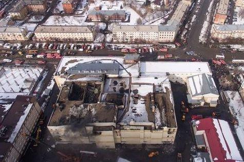 Пожар вКемерово: русские следователи обновили данные околичестве погибших