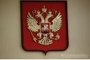 Свердловский бюджет - съедят - дети из многодетных семей