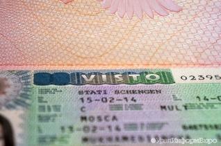 Россияне смогут получать шенгенские визы через Интернет