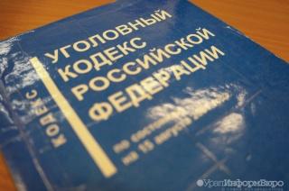 В ирбитской мэрии работает осужденная за мошенничество чиновница