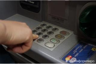 ФАС планирует получить доступ к банковской тайне