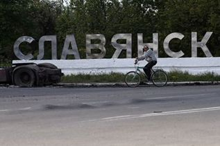 Украинские военные почти блокировали Славянск