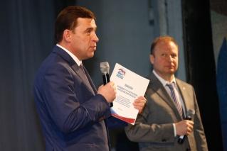 """Свердловские """"медведи"""" одни на велосипеде губернаторских выборов"""