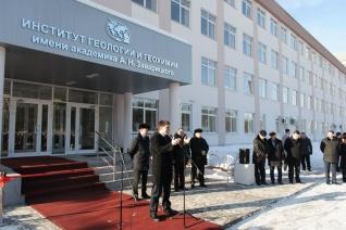 Уральские ученые справили новоселье